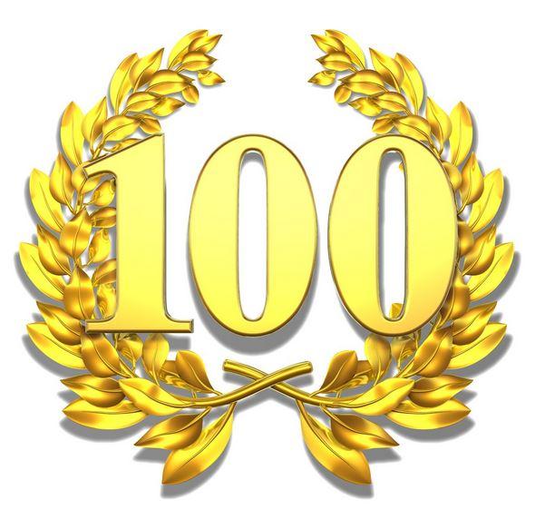 100 doelpunten in 15 wedstrijden